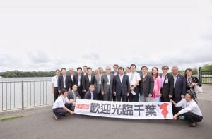 日本「水庫太陽光電」取經 鄭文燦:發展光電埤塘