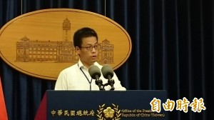 李世光請辭 蔡英文總統已被告知