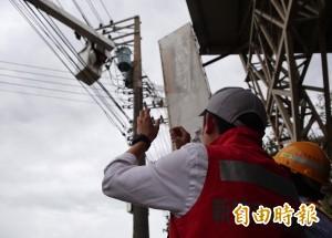 高雄10幾萬戶大停電 台電:積極搶修中