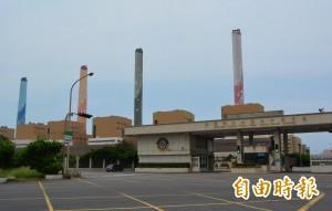 疑受大潭電廠影響 台中發電廠5號機也傳跳機