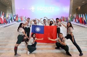 世界童軍領袖會議 我代表團開心大秀國旗