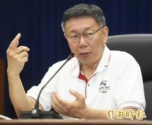 柯P破冰拜訪洪耀福 北市府稱未談2018選舉
