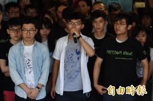 黃之鋒等3人遭判刑入獄 民進黨:阻礙香港民主