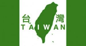 世大運今晚開幕 台灣旗進場有裁量空間