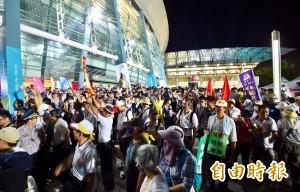 反年改暴力阻選手進場 府院譴責:嚴懲暴徒