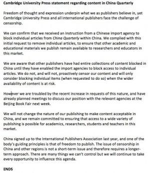 劍橋出版社大砍敏感文章 學者指責:為市場妥協