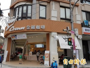 金鑛咖啡驚傳大裁員 21間門市暫停營業