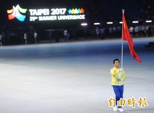 反年改大鬧世大運 網友罵聲四起:丟臉丟到國外