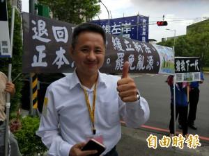 罷免黃國昌 孫繼正:「1+1」讓罷免案過關