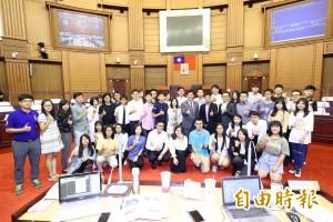 台中市青年會議市政報告 青年代表問政很犀利