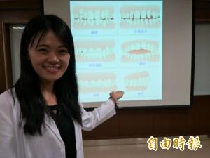 醫病》咀嚼、發音困難或長期缺牙 牙醫:檢查可7歲開始