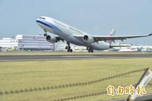 天鴿撲向香港 華航、華信取消明天21航班