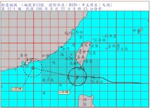 天鴿加速移動  本島陸警最快11點30分解除