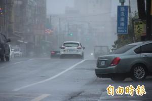 天鴿颱風快步遠離 氣象局預計17:30解除海警