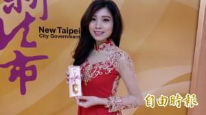 幸福新民報節目開播 越南周子瑜打頭陣
