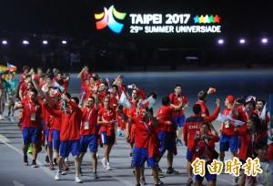 世大運選手夜生活精彩 「極樂」地點曝光!