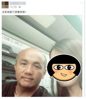 她巧遇「曹錦輝」超興奮 網友看到照片全笑翻