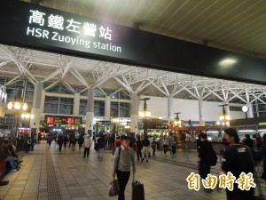 道岔訊號異常 高鐵左營站部份列車延誤