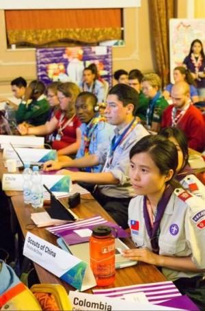 世界童軍領袖會議 台灣代表團名稱竟成「China」