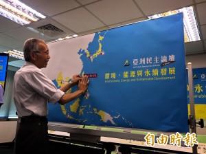 台灣參與國際議題 辦亞洲民主論壇共10國與會