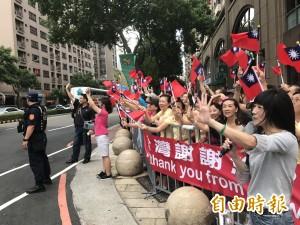 謝謝你們愛台灣! 林口人夾道歡送世大運選手