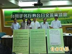 旅台日人:日本沒有正名的悲哀 盼為台灣多出力
