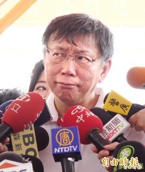 罵趙藤雄「狗改不了吃屎」挨告 法官判柯P免賠