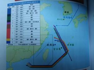 國軍發布中國軍力報告 機艦近台圖曝光