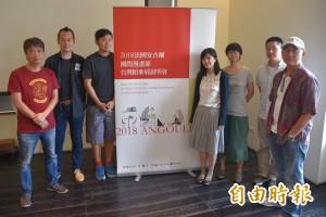 明年安古蘭漫畫盛會「台灣攤販」大進擊