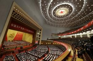 中共十九大日期出爐 10月18日北京舉行