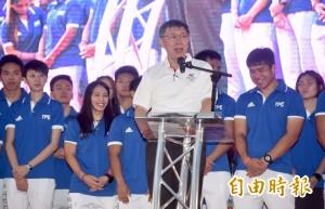 台灣英雄大遊行 柯文哲:台灣光榮驕傲的一天