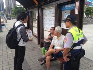 新北公車亭及站牌全面禁菸 首日開出2罰單