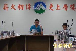 竹南離岸風場環差又沒過 環保署:簡報太差