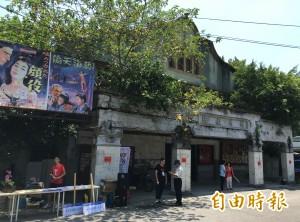 西螺老街戲院出售 建物加土地開價3600多萬