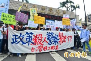 越勞遭警開9槍打死 台灣移工聯盟包圍警政署