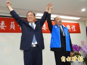 接藍營高市主委 韓國瑜:選市長目前不在規劃內