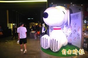 全亞洲最大史努比!霸氣3米高 在台南現身