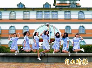 校服我最正》藍白條紋連身裙 聖母護校清新脫俗