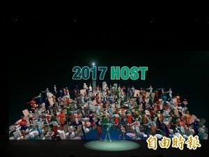睽違17年再辦WCIT 蔡英文:台灣向世界傳達兩訊息
