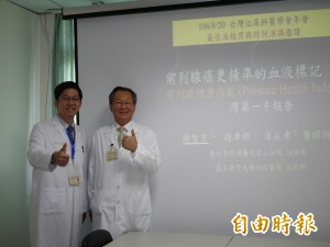 醫病》前列腺癌診斷七成白切片 PHI抽血液3CC就能檢驗
