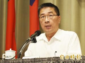 柯文哲說颱風假要有新SOP 行政院回應了