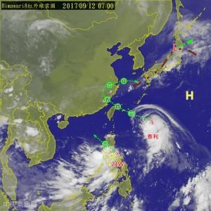 泰利颱風逼近 今天下午北部、東部轉陣雨
