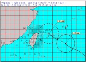泰利明晨發布陸警 北台灣嚴防豪雨 第19號颱風生成