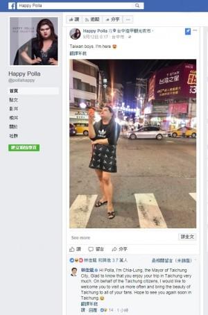 「快樂寶拉」逛逢甲夜市打卡 林佳龍留言表歡迎