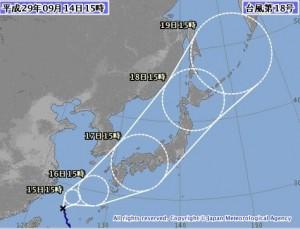 破50年來紀錄!泰利颱風襲宮古島 當日雨量達500毫米