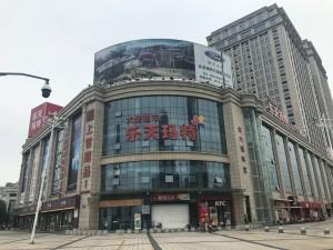 南韓樂天拋售中國超市 被大幅砍價