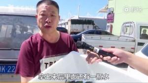 整箱橘子秤重賣 一開驚見2公斤水 商家:行規