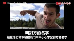 捷克網紅點名日本動畫老梗 專業吐槽讓宅宅都笑了