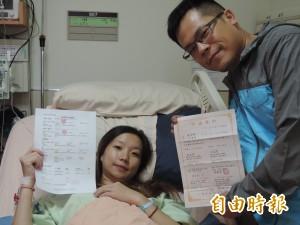 戶政「即刻救援」 父母結婚日與寶寶出生同一天!
