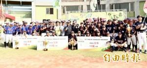 好想贏韓國 這支棒球隊做到了!